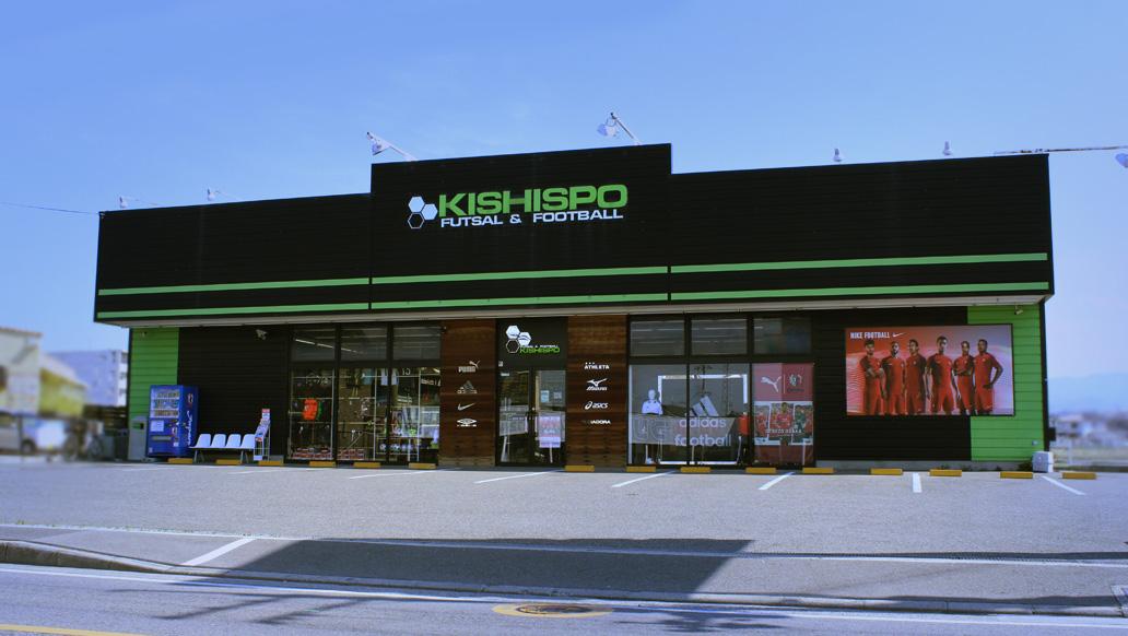 KISHISPO 泉佐野店