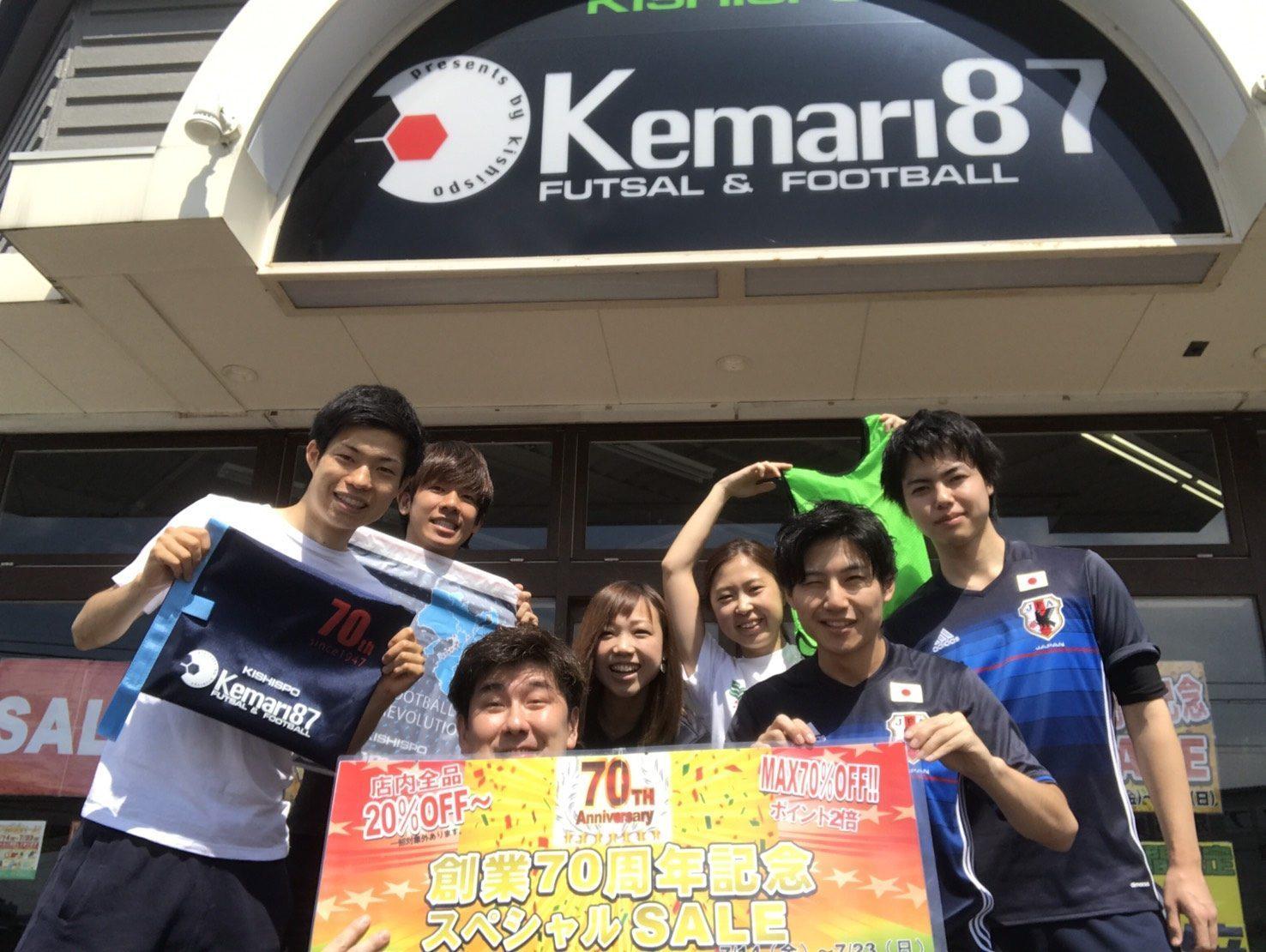 70周年記念セール残り2日!!八幡店へ急げーーー!!