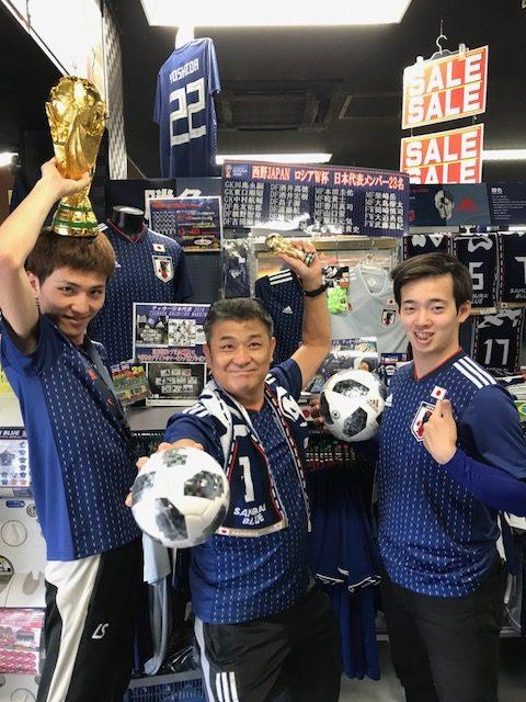 World Football Festival イベント開催中【-6/29】