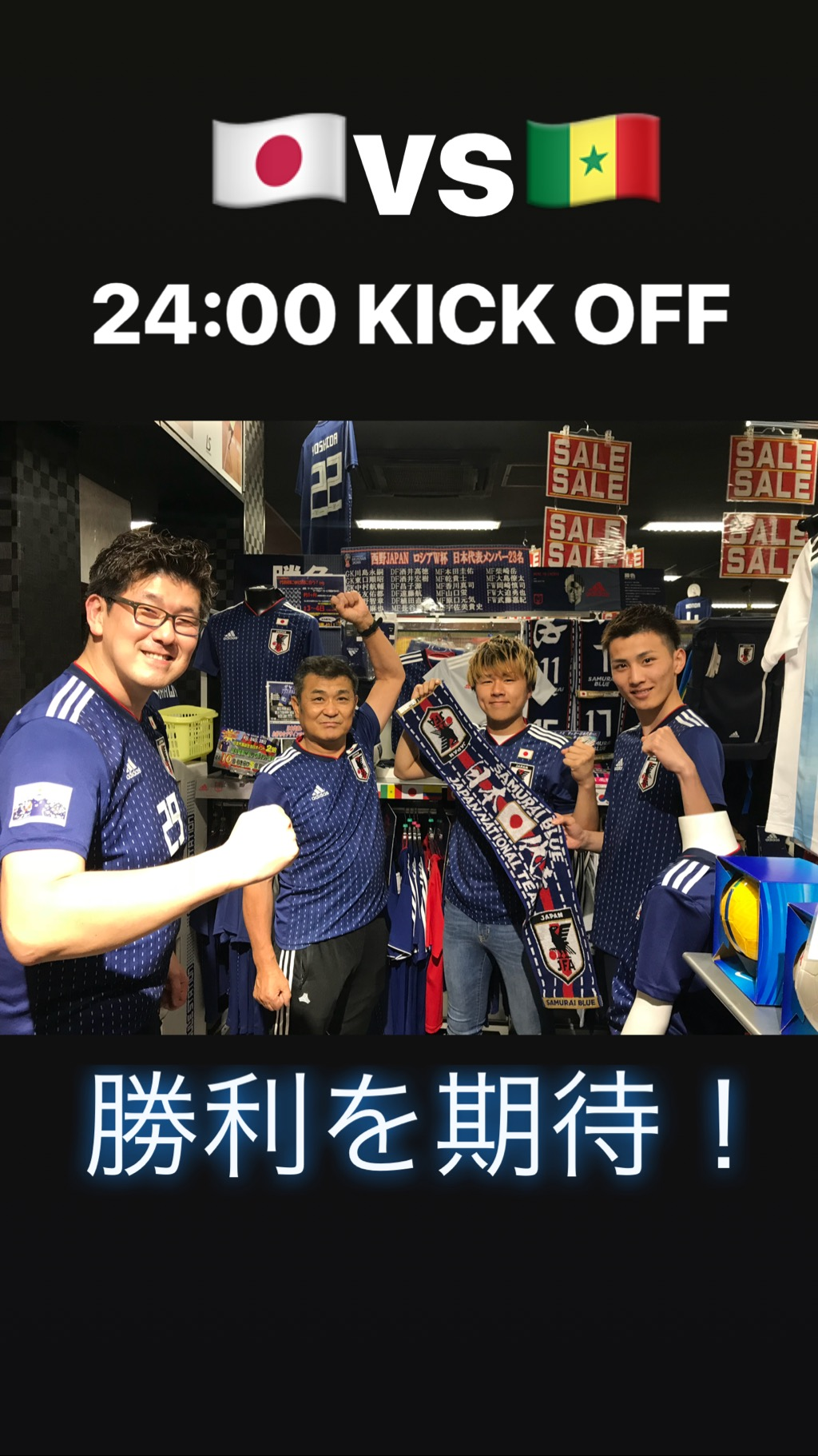 World Football Festival イベント開催中【-6/29】