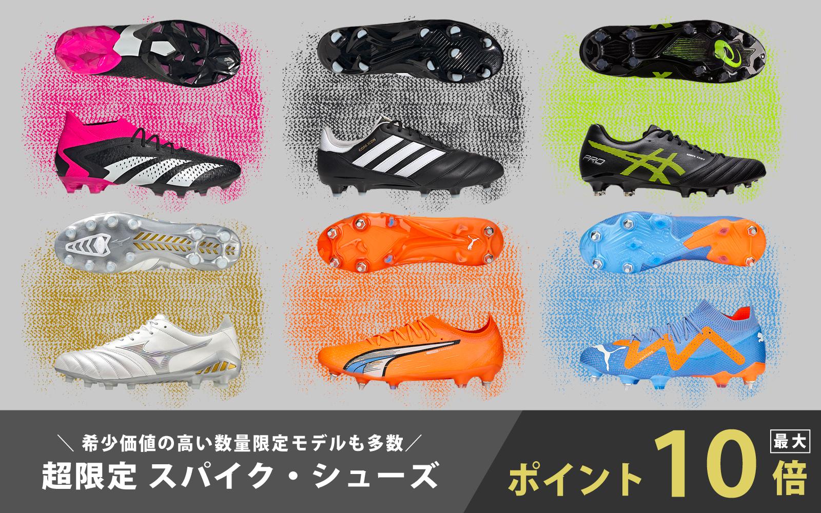 limitedboots