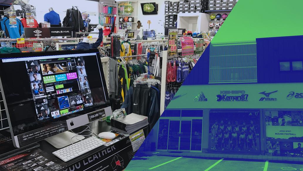 KISHISPO 和歌山店