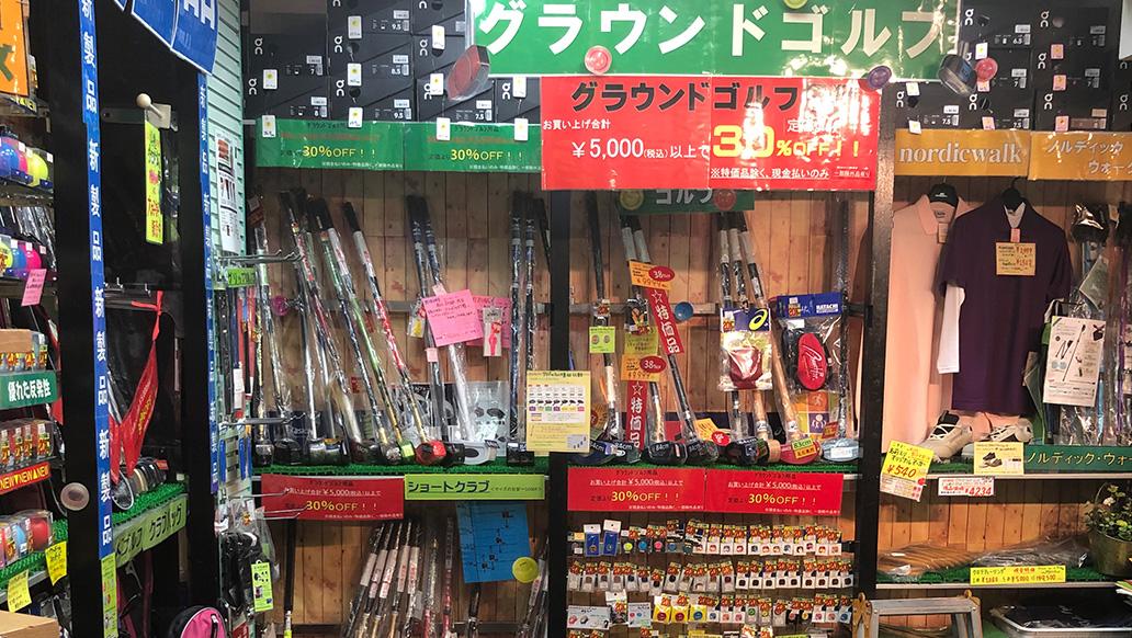 KISHISPO 本店