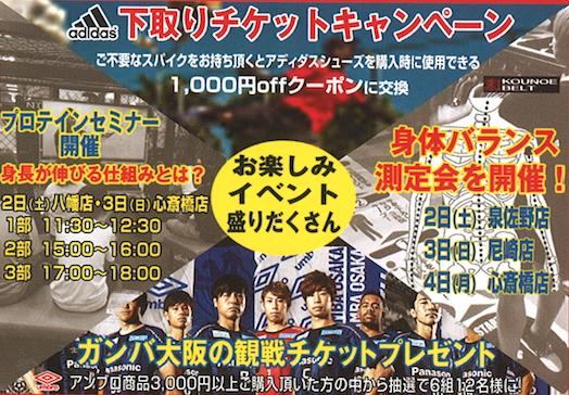 【 イベント盛りだくさん!! SALE開催中!! 】~11/4