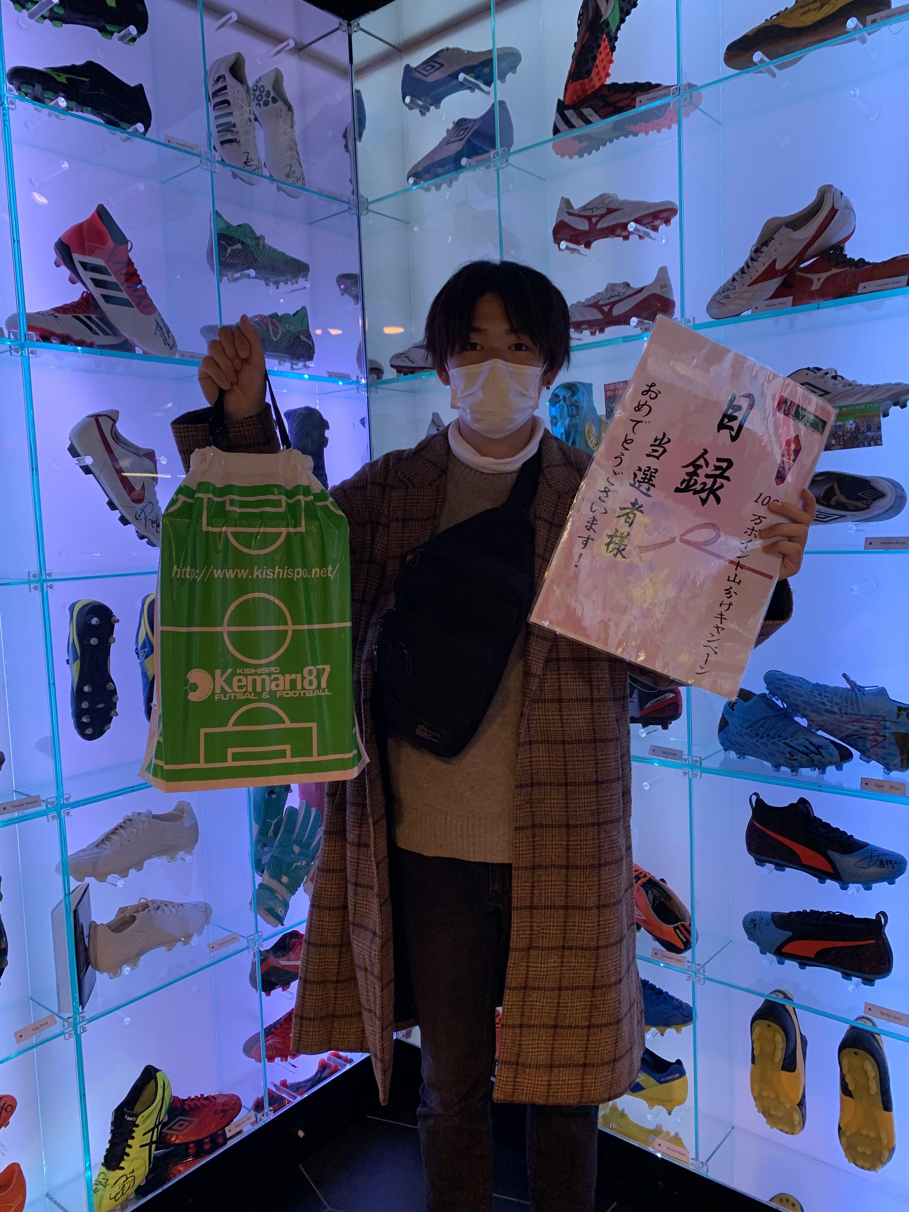 100万ポイント山分けキャンペーン当選者ご来店